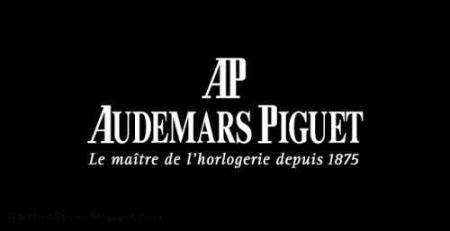 Часы Audemars Piguet – история мануфактуры